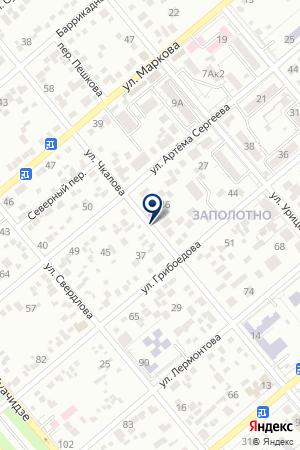 АПТЕКА ДЕЛО на карте Ессентуков