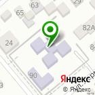 Местоположение компании Детский сад №2, Красная шапочка