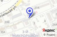 Схема проезда до компании АГЕНТСТВО ПРАВОВОЙ ИНФОРМАЦИИ в Ессентуках