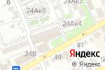 Схема проезда до компании Шашлычный дворик в Ессентуках