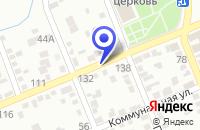 Схема проезда до компании МАГАЗИН ХОЗТОВАРОВ КЕДР в Ессентуках