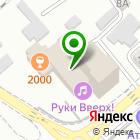 Местоположение компании Городское бюро градостроительного заказа