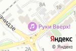 Схема проезда до компании Сигнал в Ессентуках