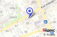 Схема проезда до компании ТФ МЕГАМАСТЕР в Кисловодске