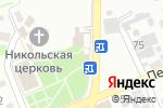 Схема проезда до компании Универсальный в Ессентуках