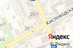Схема проезда до компании Ассорти-Экспресс в Ессентуках