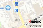 Схема проезда до компании Центр-Авиа в Ессентуках