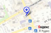 Схема проезда до компании ТФ МАРКЕТ-СЕРВИС в Ессентуках