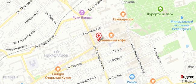 Карта расположения пункта доставки Ростелеком в городе Ессентуки