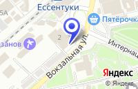 Схема проезда до компании АДВОКАТСКАЯ КОНТОРА TSM в Ессентуках