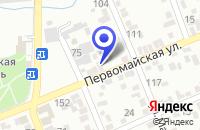 Схема проезда до компании ОО ТФ ПЧЕЛОВОД-2 в Ессентуках