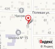 Межпоселенческая библиотека Предгорного района