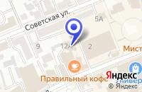 Схема проезда до компании КАФЕ У КАМИНА в Кисловодске