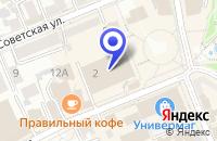 Схема проезда до компании ОО СЕКЦИЯ ЮНЫХ УЧАСТНИКОВ ВОВ в Кисловодске
