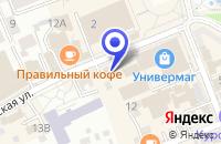 Схема проезда до компании ТФ ФОРМУЛА ВОРОТ в Кисловодске