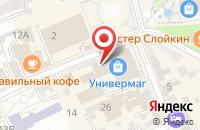 Схема проезда до компании Сувениры Кавказа в Ессентуках