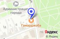 Схема проезда до компании ТФ КОМПЬЮТЕР-СЕРВИС в Ессентуках