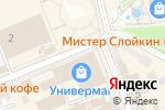 Схема проезда до компании Сим-Сим в Ессентуках