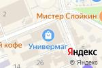 Схема проезда до компании Универмаг в Ессентуках