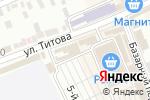 Схема проезда до компании Магазин электробензоинструмента в Ессентуках