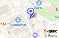 Схема проезда до компании КНИЖНЫЙ МАГАЗИН ЛУЧ в Ессентуках
