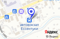 Схема проезда до компании АГЕНТСТВО НЕДВИЖИМОСТИ УМЕЛЕЦ в Ессентуках