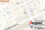 Схема проезда до компании Орбис в Ессентуках