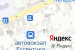 Схема проезда до компании Кафетерий в Ессентуках