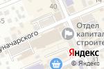 Схема проезда до компании Телефон.ру в Ессентуках