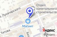 Схема проезда до компании РЕМОНТНАЯ МАСТЕРСКАЯ ВЕСНА в Ессентуках