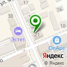 Местоположение компании Детский сад №3, Берёзка