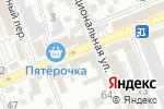 Схема проезда до компании Созвездие в Ессентуках