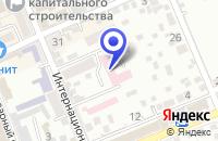 Схема проезда до компании ЦЕНТР ФАРМАЦЕВТИЧЕСКОЙ ИНФОРМАЦИИ в Ессентуках