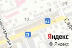 Схема проезда до компании Магазин канцтоваров в Ессентуках