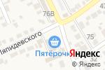 Схема проезда до компании Пятёрочка в Ессентукской