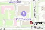 Схема проезда до компании Источник в Ессентуках