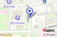 Схема проезда до компании САНАТОРИЙ ЦЕЛЕБНЫЙ КЛЮЧ в Ессентуках