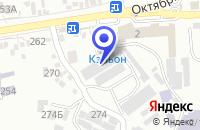 Схема проезда до компании ТФ ОРМЕЗ-ОМЕГА в Ессентуках