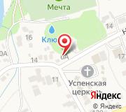 Российский сельскохозяйственный центр