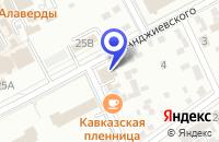 Схема проезда до компании СЕРВИСНАЯ СЛУЖБА КАВМИНЛИФТ в Ессентуках