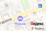 Схема проезда до компании Соблазн в Ессентукской