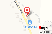 Схема проезда до компании Елена в Новоблагодарном