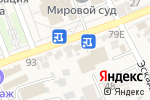 Схема проезда до компании Московские конфеты в Ессентукской