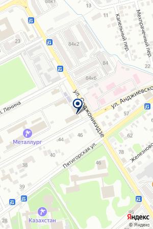 АМАРОН на карте Ессентуков