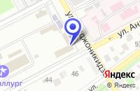 Схема проезда до компании АМАРОН в Ессентуках