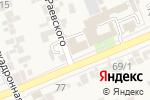 Схема проезда до компании Vobraze в Ессентукской