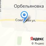 Почтовое отделение на карте Пятигорска (КМВ)