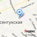 Центр эстетической стоматологии №1 на карте Пятигорска (КМВ)
