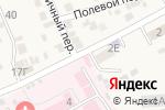 Схема проезда до компании Makedonia в Ессентукской