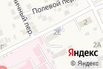 Схема проезда до компании Прачечная в Ессентукской